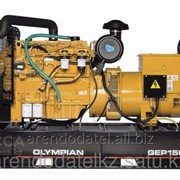 Аренда Генератор Электростанция 150 кВа CAT Caterpillar GEP150 фото