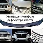 Дефлектор капота Hyundai IX 55 2009 - 2013 фото