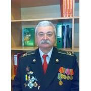 Бухучет.отчетность фото