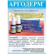 Аргодерм-гель купить в Украине, Одесса. Лечение дерматологических заболеваний фото