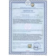 Регистрация Биологически Активных Добавок (БАД) фото