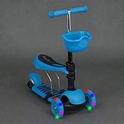Самокат с сиденьем 4109А голубой фото