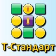 Сертификаты таможенного союза в Казахстане фото