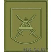 """Нарукавный знак """"35 бригада"""" полевой фото"""