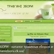 Создание дизайна сайта фото
