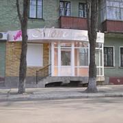 Продам помещение бывшего салона красоты в парковой зоне Кременчуга фото