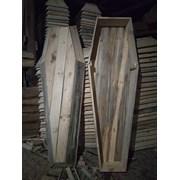 гроб заготовка, сосна-сухостой фото