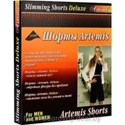 Шорты антицеллюлитные для похудения Artemis Deluxe фото