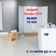Душ Шарко душевая кафедра PROXIMA фото