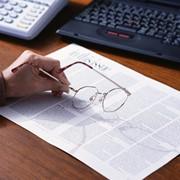 Разработка учетной и налоговой учетной политики, а так же изменение учетной политики. фото