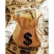 Оценка сделок, возможных убытков при их проведении. Оценка перспектив бизнеса. фото