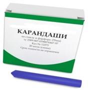 Карандаши по стеклу (синие), 20 шт/уп., 1уп. фото