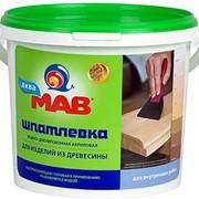Шпатлевка АКВАМАВ для изделий из древесины (Профи 1) фото