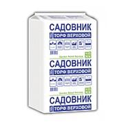 Торф Садовник верховой 100л фото
