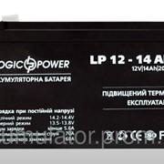 Аккумулятор кислотный LogicPower LP 12 - 14 AH фото