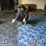 Химчистка ковров, кавролина фото