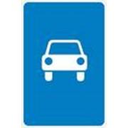 Знаки дорожные предписывающие фото