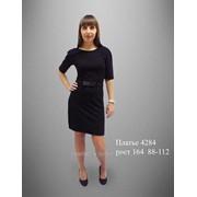 Платье женское, 4С284 фото