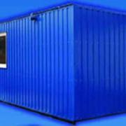 Бытовка-контейнер строительная фото