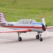 Оказание сервисных работ по поддержанию в исправном состоянии самолетов Як-52 фотография