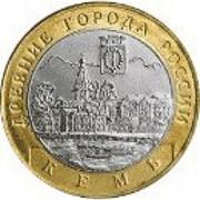 Предлагаю монеты в Нижнем Новгороде фото