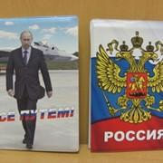 Обложка для паспорта Сосновый бор, арт. 11210/6 фото
