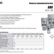 Угольный фильтр-запахопоглотитель SMC фото