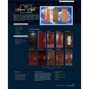 Официальный интернет-сайт Общества с дополнительной ответственностью Лучшие двери фото