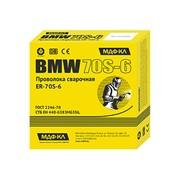 Проволока омедненная сварочная BMW Ø 1.2 (СВ08Г2С) фото