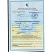 Карантинное разрешение фитосанитарный сертификат на импорт (экспорт) Украина фото