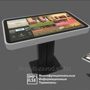 Информационный стол фото