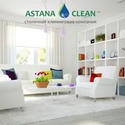 Генеральная уборка Astana Clean фото