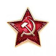 Кокарда звезда СССР (36мм) фото