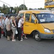 Мониторинг пассажирского транспорта. фото