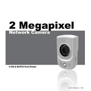 Камера Pravis IP camera фото