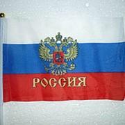 Флаг Россия с гербом 20x30см фото