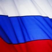 Флаги международных организаций фото
