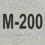 Бетон товарный марки М 200 в Усть-Каменогорске фото