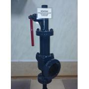 Клапан предохранительный пружинный стальной фото