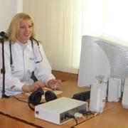 Биорезонансная компьютерная диагностика фото