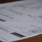 Патенты, сертификаты, свидетельства фото