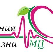 Медицинский центр ЛИНИЯ ЖИЗНИ УЗИ диагностика(TOSHIBA) фото
