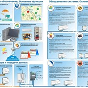 Разработка и внедрение систем контроля и управления технологическими процессами. Подбор оборудования для АСУТП. Аппаратно- программный комплекс. фото