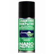 Нанопротек Marine Electronic. Защитное покрытие для электронных компонентов от влаги, 210мл фото