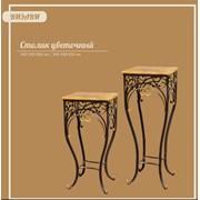 Столик для цветов 340*340*620 фото