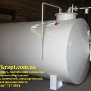 Резервуар для хранения ГСМ 10 м.куб фото