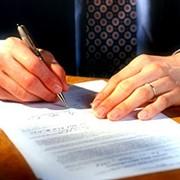 Свидетельствование Подлинности Подписи фото