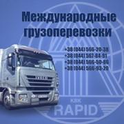 Перевозка грузов по Киеву и Украине фото