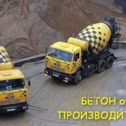 Бетон товарный фото
