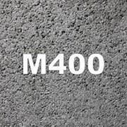 Бетон товарный марки М 400 в Усть-Каменогорске фото
